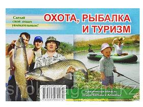 """Карта Алматинской области (озеро Балхаш и Алаколь) """"Охота, рыбалка и туризм"""""""