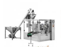 Ротационная дозирующая установка MR8-200
