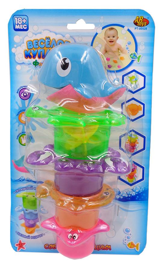"""Набор игрушек для ванной """"Веселое купание"""" (5 предметов)"""