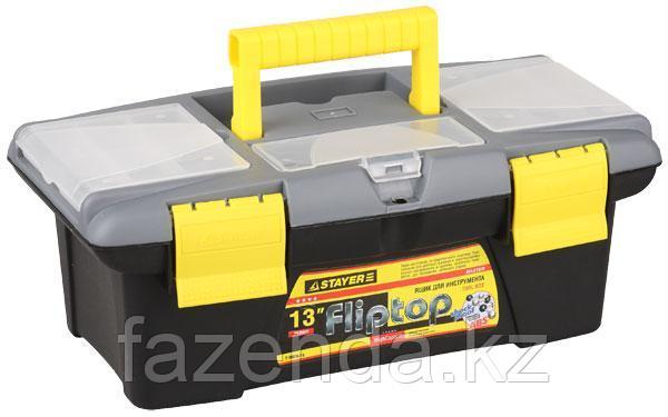 Ящик для инструментов 335х185х130
