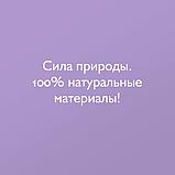 PLITEX МАТРАС В КРОВАТКУ EVOLUTION КОМФОРТ-ЭЛИТ (119Х60Х10СМ) ЭЛ-119-01, фото 4
