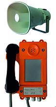 Общепромышленный телефонный аппарат ТАШ-22П-С / ТАШ-22ПА-С.