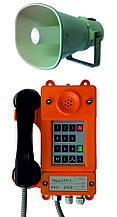 Общепромышленный телефонный аппарат ТАШ-21П / ТАШ-21П-С.