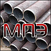 Труба газлифтная 273х8 сталь 09г2с 20 стальная бесшовная ТУ 1128 газлифт