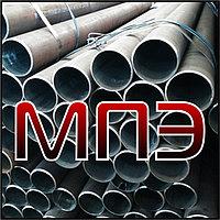 Труба газлифтная 351х32 сталь 09г2с 20 стальная бесшовная ТУ 1128 газлифт
