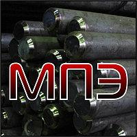 Круг стальной 11 мм сталь 20 3 45 40Х 35 09г2с 40ХН 18ХГТ горячекатаный пруток ГОСТ 2590-06 г/к гк