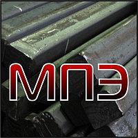 Квадрат 12х12 (12 х 12) сталь 3сп 9ХС 20К 20 45 стальной горячекатаный г/к гк ГОСТ 2591-2006