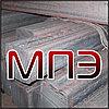 Квадрат 36 стальной ГОСТ 2591-2006 горячекатаный прокат сортовой квадратный сталь 3 20 45 40Х 36х36 мм