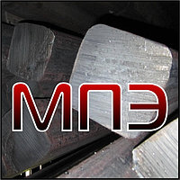Квадрат 185 стальной ГОСТ 2591-2006 горячекатаный прокат сортовой квадратный сталь 3 20 45 40Х 185х205 мм