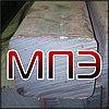 Квадрат 200 стальной ГОСТ 2591-2006 горячекатаный прокат сортовой квадратный сталь 3 20 45 40Х 200х490 мм