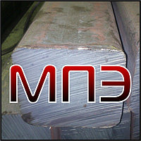 Квадрат сталь молибденка стальной горячекатаный ГОСТ 2591-2006