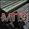 Квадрат сталь 2СП стальной горячекатаный ГОСТ 2591-2006