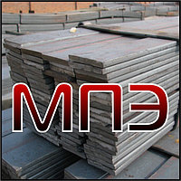 Полоса 3х55 стальная ГОСТ 103-76 горячекатаная прокат сталь 3 20 45 40Х 9ХС У8А Х12МФ ХВГ 5ХНМ 55х3 мм