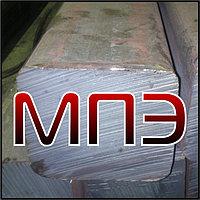 Квадрат сталь 40Х стальной горячекатаный ГОСТ 2591-2006
