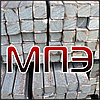Квадрат сталь 12Х13 стальной горячекатаный ГОСТ 2591-2006
