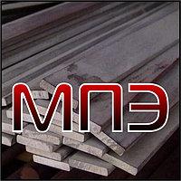 Полоса 4х50 стальная ГОСТ 103-76 горячекатаная прокат сталь 3 20 45 40Х 9ХС У8А Х12МФ ХВГ 5ХНМ 50х4 мм