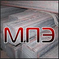 Квадрат сталь 30Х2Н2ВФМАШ стальной горячекатаный ГОСТ 2591-2006