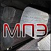 Квадрат сталь ЭП288УШ 07Х16Н6УШ стальной горячекатаный ГОСТ 2591-2006