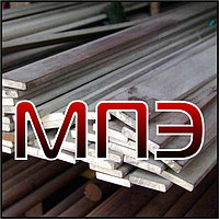 Полоса 6х24 стальная ГОСТ 103-76 горячекатаная прокат сталь 3 20 45 40Х 9ХС У8А Х12МФ ХВГ 5ХНМ 24х6 мм