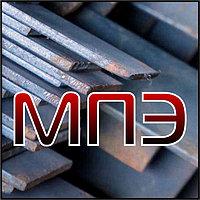 Полоса 8х4 стальная ГОСТ 103-76 горячекатаная прокат сталь 3 20 45 40Х 9ХС У8А Х12МФ ХВГ 5ХНМ 4х8 мм