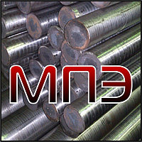Круг сталь 5Х3В3МФС пруток стальной прокат сортовой круглый ГОСТ 2590-2006 поковка