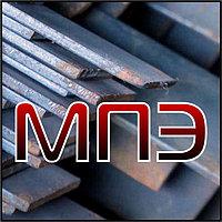 Полоса 12х8 стальная ГОСТ 103-76 горячекатаная прокат сталь 3 20 45 40Х 9ХС У8А Х12МФ ХВГ 5ХНМ 8х12 мм