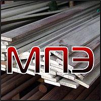 Полоса 14х22 стальная ГОСТ 103-76 горячекатаная прокат сталь 3 20 45 40Х 9ХС У8А Х12МФ ХВГ 5ХНМ 22х14 мм