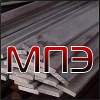 Полоса 16х28 стальная ГОСТ 103-76 горячекатаная прокат сталь 3 20 45 40Х 9ХС У8А Х12МФ ХВГ 5ХНМ 28х16 мм
