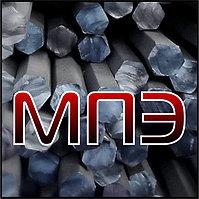 Шестигранник 5.5 сталь А12 20 калиброванный стальной ГОСТ 8560-78