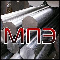 Круг сталь ШХ-15СГ  пруток стальной прокат сортовой круглый ГОСТ 2590-2006 поковка