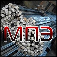 Шестигранник 9 сталь А12 30ХГСА 45 калиброванный стальной ГОСТ 8560-78