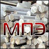 Шестигранник 37 сталь 35 калиброванный стальной ГОСТ 8560-78