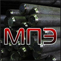 Круги 38Х2ЮА марка стали прутки стальные прокат круглый сортовой ГОСТ 2590-06 кругляк