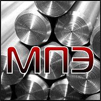 Круг 2.5 мм сталь Р18 пруток калиброванный г/к гк ГОСТ 2590-2006 ГОСТ 7417-75 горячекатаный стальной