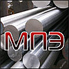 Круги КРГУ ЭП 969 ИД ХН50ВМТЮБК-ИД марка стали прутки стальные прокат круглый сортовой ГОСТ 2590-06 кругляк
