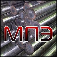 Круги ЭИ 268 14Х17Н2 марка стали прутки стальные прокат круглый сортовой ГОСТ 2590-06 кругляк