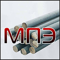 Круг 3.6 мм сталь Р6М5 пруток калиброванный г/к гк ГОСТ 2590-2006 ГОСТ 7417-75 горячекатаный стальной