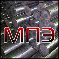 Круг 4 мм сталь У8А пруток калиброванный г/к гк ГОСТ 2590-2006 ГОСТ 7417-75 горячекатаный стальной