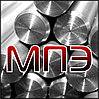 Круг 6 мм сталь 45 пруток калиброванный г/к гк ГОСТ 2590-2006 ГОСТ 7417-75 горячекатаный стальной