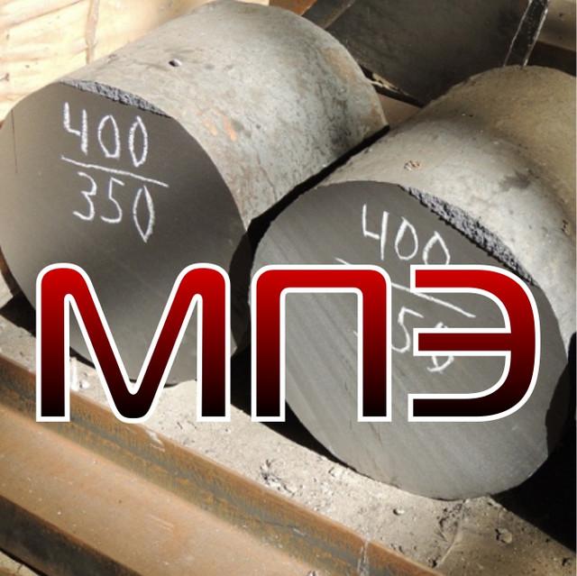 Поковка стальная круглая кованая штампованная ГОСТ 7505-89