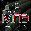 Круг 9 мм сталь Р18 пруток калиброванный г/к гк ГОСТ 2590-2006 ГОСТ 7417-75 горячекатаный стальной