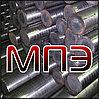 Круг 36 мм сталь У10А пруток калиброванный г/к гк ГОСТ 2590-2006 ГОСТ 7417-75 горячекатаный стальной