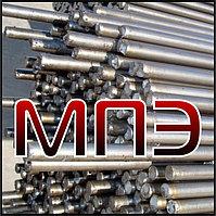 Круг 44.7 мм сталь 35 пруток калиброванный г/к гк ГОСТ 2590-2006 ГОСТ 7417-75 горячекатаный стальной