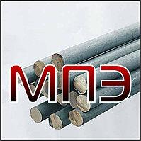 Круг 44.7 мм сталь 40Х пруток калиброванный г/к гк ГОСТ 2590-2006 ГОСТ 7417-75 горячекатаный стальной