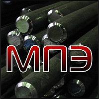 Круг 44.6 мм сталь 40Х пруток калиброванный г/к гк ГОСТ 2590-2006 ГОСТ 7417-75 горячекатаный стальной