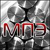 Круг 46 мм сталь 40Х пруток калиброванный г/к гк ГОСТ 2590-2006 ГОСТ 7417-75 горячекатаный стальной