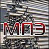 Круг 45 мм сталь 40Х пруток калиброванный г/к гк ГОСТ 2590-2006 ГОСТ 7417-75 горячекатаный стальной