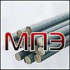 Круг 50 мм сталь 35 пруток калиброванный г/к гк ГОСТ 2590-2006 ГОСТ 7417-75 горячекатаный стальной