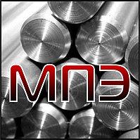 Круг 50 мм сталь 30ХГСА пруток калиброванный г/к гк ГОСТ 2590-2006 ГОСТ 7417-75 горячекатаный стальной