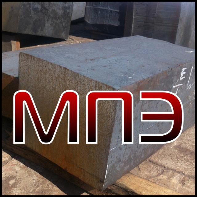 Поковка стальная кованая квадратная и прямоугольная